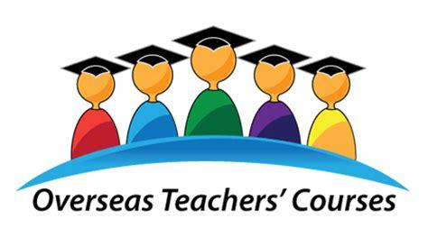 Fresher Teacher Resume Sample Résumé Teachers